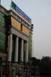 Industrial Promotion and Development Company of Bangladesh