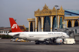 Indian Airlines A320 (VT-ESH) at RGN