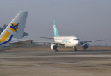 Air Bagain A310 at RGN