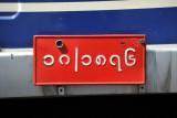Myanmar license plate