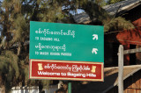 Welcome to Sagaing Hills