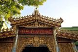 Ornate gate to Soon U Ponya Shin Pagoda dated 1983