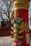 Figure on the red gate to Soon U Ponya Shin Pagoda