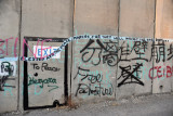 West Bank Separation Wall graffiti - Blessed are the Peace Makers for they will inherit the Kingdom