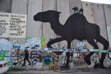 West Bank Separation Wall graffiti - Silhouette camel