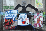West Bank Separation Wall graffiti - 4 the change