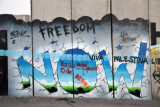 West Bank Separation Wall graffiti - Freedom Now, Viva Palestina