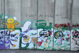 West Bank Separation Wall graffiti - I want my ball back! Thanks