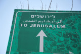 Through the checkpoint, back to Jerusalem
