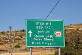 Highway 60 passes through the West Bank for a quick link between Jerusalem and the southern Israeli city of Be'er Sheva