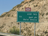 Highway 60 road sign 73 km north of Be'er Sheva