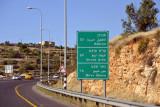 Highway 60 road sign 23 km north of Hebron, West Bank