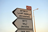 West bank road signs for Jerusalem and Jericho