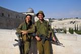 Israel יִשְׂרָאֵל