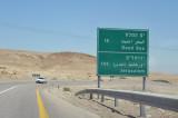 19 km to the Dead Sea, 143 km to Jerusalem via Highway 90