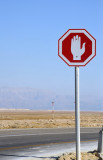 Israeli stop sign - no words