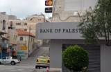 Bank of Palestine, Bayt Jala