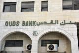 Quds Bank, Bayt Jala