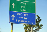 Many road signs in the Palestinian Territories are trilingual (Hebrew, Arabic, English)