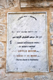 Plaque claiming the House of St. Mark as the first church in Christianity