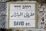 David Street is the main east-west thoroughfare of the Christian Quarter ending at Jaffa Gate