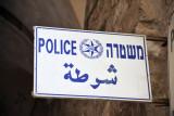 Israeli police in the Old City