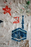 Graffiti with the Kabba and Allah, Muslim Quarter