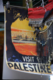 Visit Palestine poster, Muslim Quarter