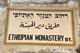 Ethiopian Monastery Street, Jerusalem