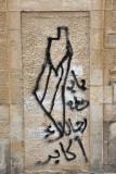 Palestinian graffiti in the Muslim Quarter, Old City