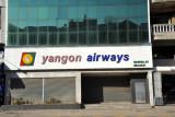 Yangon Airways office, Mandalay