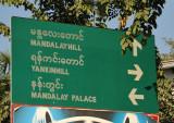 Mandalay Road Sign for Mandalay Hill and the Palace
