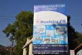 Mandalay FM Radio Station