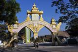 Gate to State Pariyatti Sasana University Mandalay