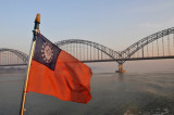 Flag of the Union of Myanmar and the Sagaing Bridge