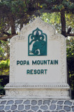 Popa Mountain Resort