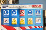 Construction signs, DIFC
