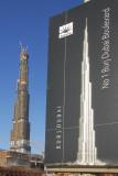No 1 Burj Dubai Boulevard