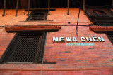 Shrestha House recently opened as the Newa Chen guest house, Patan