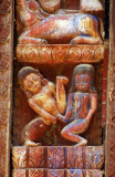 Pashupatinath Temple, Bhaktapur