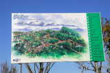 Map of the highland village of Bandipur, Nepal