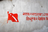 Nepal Revolutionary Students' Union, Bandipur