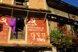 There seem to be quite a few communist groups in Nepal