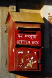 Letter box, Bandipur, Nepal