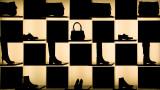consumerism chess game