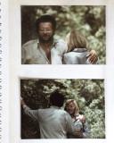 Guerrilla Love (Both Sides)1985