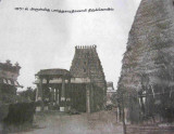 thirukkovil Front appearance-1851.jpg