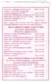 Srirangam Viruppan Thirunal_Page_3.jpg