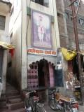 santh narahari sOnar - one of the sanths of Maharashtra.JPG