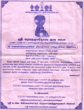 MAmunikaL Tirvadhyayana utsavam at Vanamamalai mutt-TiruvallikkEaNi